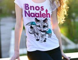 Nro 29 kilpailuun Coool Sublimated Sweatshirt design käyttäjältä sumaiyakhanam209