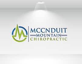 sahanaj5588 tarafından Chiropractic Name and Logo için no 221