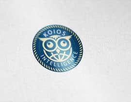 Nro 51 kilpailuun Logo design käyttäjältä eifadislam