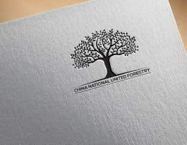 #23 for Design a company logo af eiasinalam40