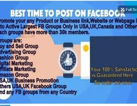 Nro 12 kilpailuun Online Sale Representative for my Ecomerce käyttäjältä Dablu07