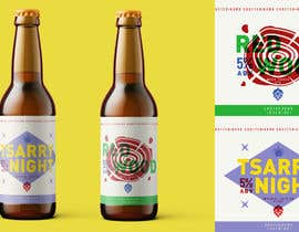 nº 11 pour Design beer bottle labels par Helen104