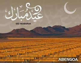 Nro 148 kilpailuun Happy EID card design käyttäjältä vw7920122vw