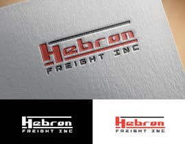 #44 for Creating a logo and corporate identity by sunny005