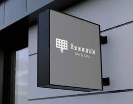 #55 for LOGO: Hammurabi Bar and Grill by haroodesignteam