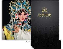 #3 for Corporate Folder Design af saurov2012urov