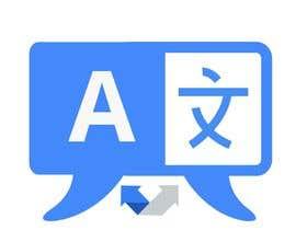 YAnissan tarafından Application icon için no 40