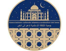 #13 pentru Design a logo for an Islamic Culture Association de către Black000