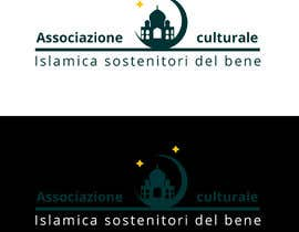 #19 pentru Design a logo for an Islamic Culture Association de către abcgabriela