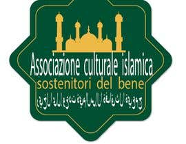 #20 pentru Design a logo for an Islamic Culture Association de către nazma1996