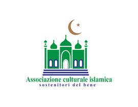 #18 pentru Design a logo for an Islamic Culture Association de către AhamedSani