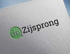nº 30 pour Contest Logo Speech Therapist par kinza3318