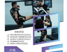 #3 , Design an MMA course poster 来自 AhsanMaredia786