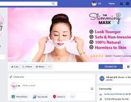 #4 для Facebook Skin (The Slimming Mask) от france0925
