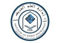Graphic Design Contest Entry #11 for Logo for our islamic educational institute based in baltimore . the name is INK which stands for Institute of Noble Knowledge (إدارة العلم الشريف) in Arabic. our slogan is integration, education, reformation