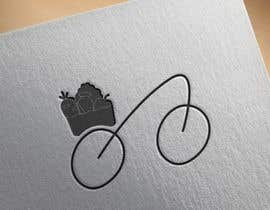shamim040 tarafından Logo design for a start up için no 163