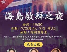 #21 for Cuba Poster design af maidang34