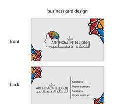 nº 440 pour Logo and Stationaries for IT company Called Artificil Intelligent par menam1997mm