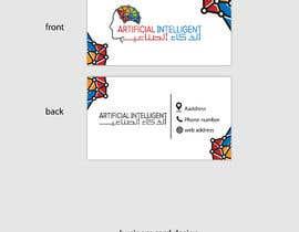 nº 458 pour Logo and Stationaries for IT company Called Artificil Intelligent par menam1997mm