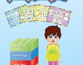 #3 cho Children's activity book bởi karimamira