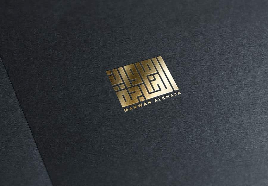 Penyertaan Peraduan #40 untuk Create an Arabic logo/calligraphy to fit a rectangle
