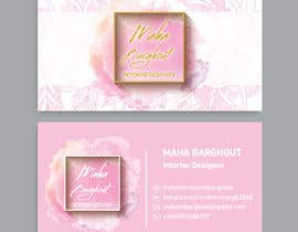 #20 for logo and business card af urmaniaitsyours