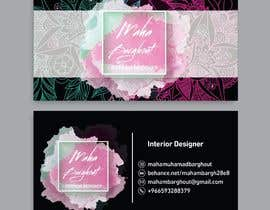 #25 for logo and business card af urmaniaitsyours