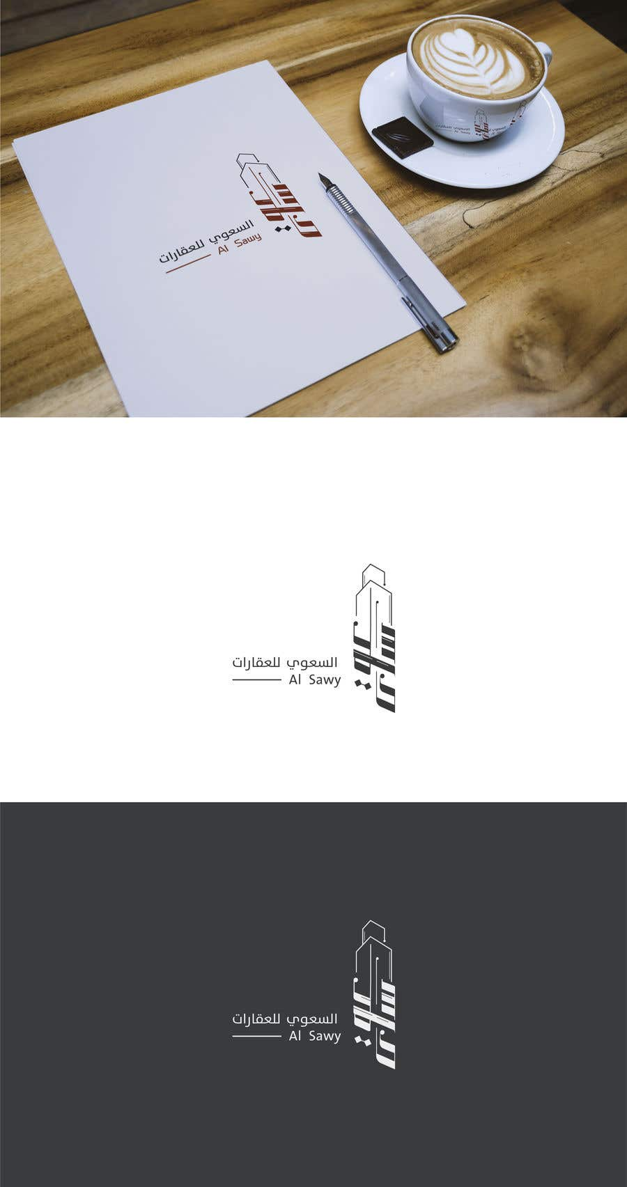 Penyertaan Peraduan #117 untuk Design logo for real estate company - Al sawy