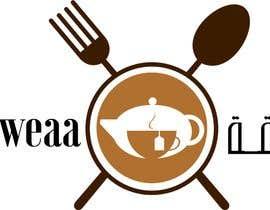 Nro 110 kilpailuun Design a Logo käyttäjältä guessasb