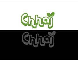 #16 for Logo design  - 27/06/2019 05:53 EDT af Marufahmed83
