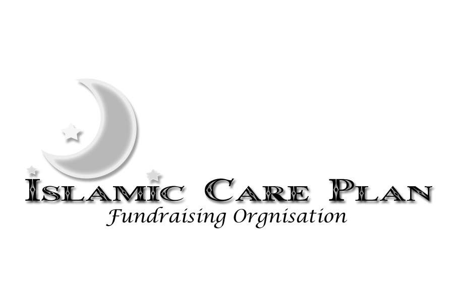 Contest Entry #                                        33                                      for                                         Logo Design for islamic care plan