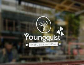 """#1199 для Logo for """"Youngquist Industrial Park"""" от thedesignerwork1"""