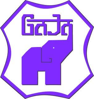 Inscrição nº 632 do Concurso para I need an Indian logo designer to do my Indian logo