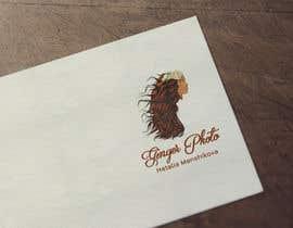 #13 для Создать логотип от mustafa8892