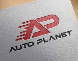 #1114 для Redesign our Logo от DesignerRI