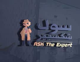 #78 untuk Design a logo for a new project oleh shaheenmaaz02