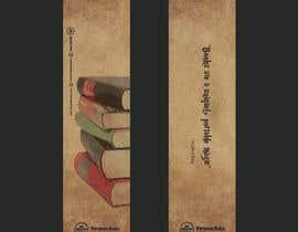 #6 untuk Desain Pembatas Buku, 3 Desain oleh shafirafarah