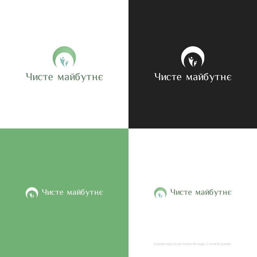 Konkurrenceindlæg #99 for Create logo design