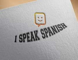 Nro 63 kilpailuun Need an AWESOME Logo - Online spanish classes for kids! käyttäjältä AdilLiaqat