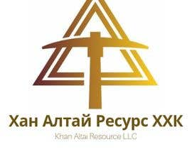 #1 for Creative logo needed for Gold and Copper Mining Company af YigitC