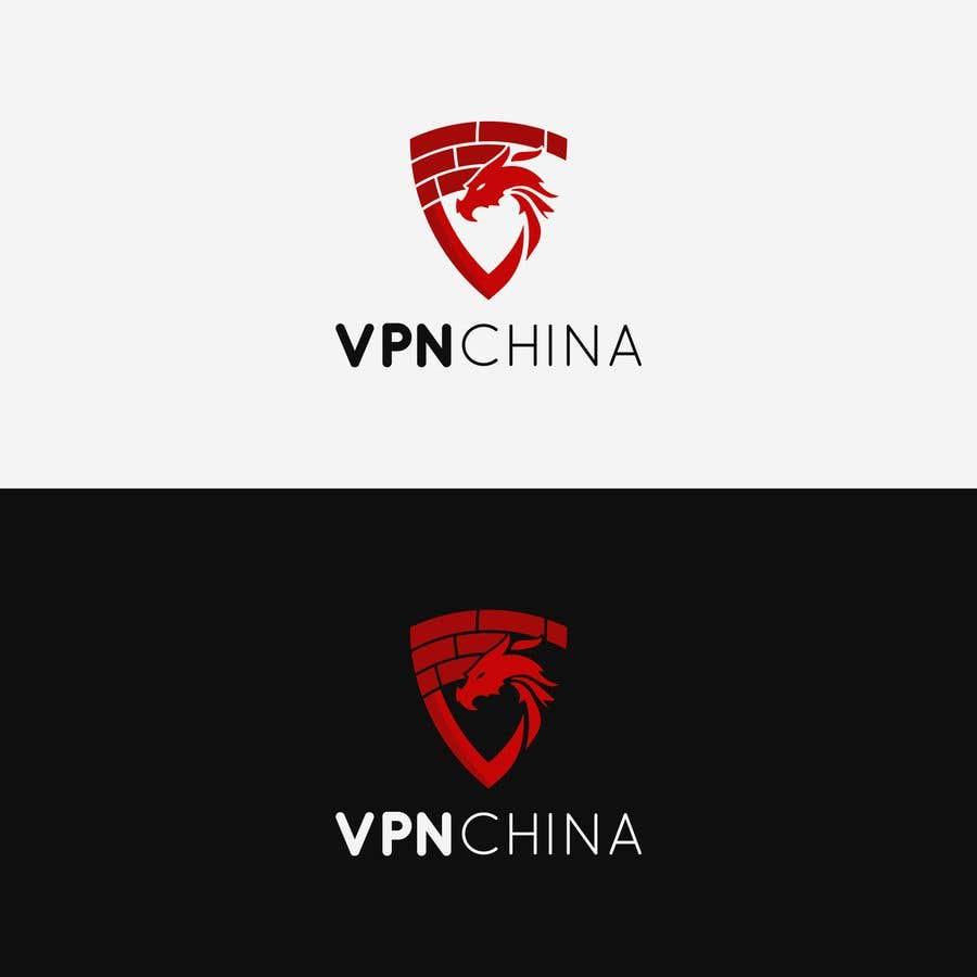 Proposition n°59 du concours Logo for VPN service