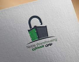 #116 for I need logo design af jslavko