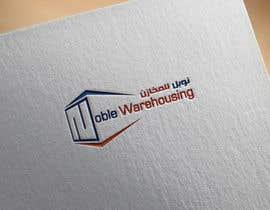 #117 for I need logo design af jslavko