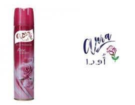 #26 para logo for air freshner product por menarmusic22