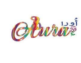 #41 para logo for air freshner product por menarmusic22