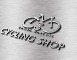 #1215 untuk I need a logo Designer oleh mahossainalamgir