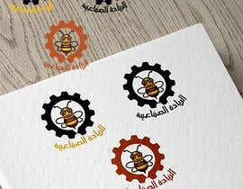 mohamedgamalz tarafından Create a company logo için no 23