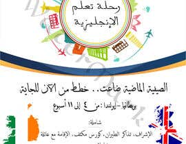 #13 for Make Two ARABIC Flyers For an english learing trip af Blnkhalil