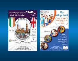 #10 for Make Two ARABIC Flyers For an english learing trip af khaledalmanse