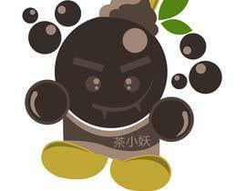 #107 cho Carton logo design bởi adelheid574803